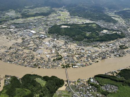 Japão – estado de calamidade Sudoeste do País