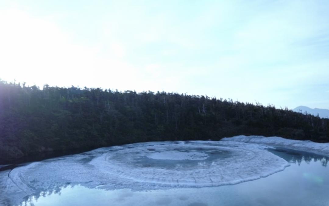 Olho de dragão de Hachimantai: um fenômeno natural estranho na província de Akita no Japão