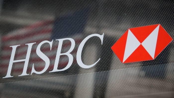 HSBC lucrava com esquema criminoso internacional de mais de US$ 2 trilhões